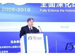 2019泰达论坛  刘卫军:希望在市场准入环节给企业提供更多便利