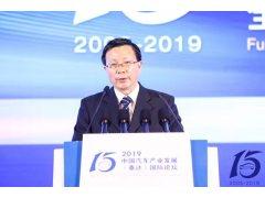 2019泰达论坛 |宋先茂:为中国汽车贸易高质量发展营造更好的政策环境