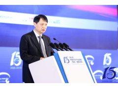2019泰达论坛 |阎秉哲:开放合作是汽车产业发展共赢的必由之路