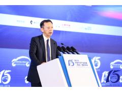 2019泰达论坛 |本田技研長谷川 祐介:在中国的开放创新