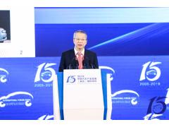 2019泰达论坛 |广汽集团李少:坚持扩大开放,谋求合作共赢