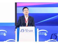 2019泰达论坛 |王晓明:汽车产业格局重塑与创新趋势