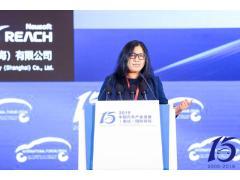 2019泰达论坛 |东软睿驰汽车 茅海燕:软件定义下的汽车变革