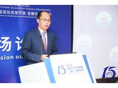 2019泰达论坛 |东风日产 陈昊:未来车企应注重打造品牌、体验和服务
