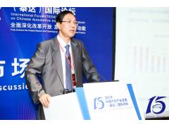 2019泰达论坛 |中汽中心傅连学:乘用车分车型销量预测方法研究