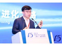 2019泰达论坛 |广汽研究院郭继舜:面向量产的自动驾驶系统思考