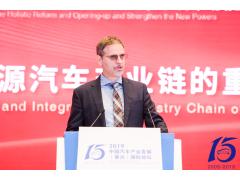 2019泰达论坛 |华晨宝马Patrick Mueller:重组与整合——华晨宝马新能源汽车产业链