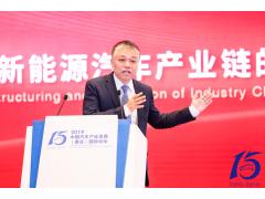 2019泰达论坛 |远景AESC赵卫军:动力电池产业可持续发展与技术创新