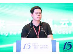 2019泰达论坛 |地平线张玉峰:AI边缘计算助力智能驾驶