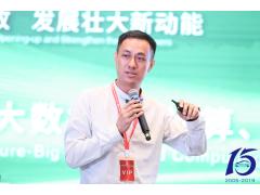 2019泰达论坛 |英博田锋:5G时代-中国智能汽车的发展策略
