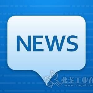 奏响智造集结号 2019数控机床与金属加工展和2019工业自动化展今日启幕