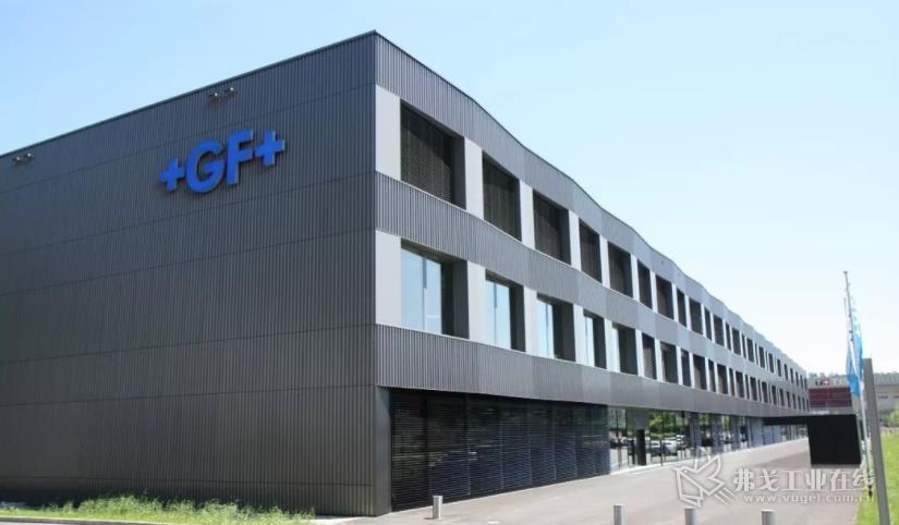 GF加工方案瑞士比尔新工厂
