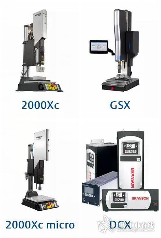 必能信提供的超声波焊接技术可实现水密气密的装配要求,且焊接时间短(通常焊接时间不足1s)、一致性高。设备型号包括2000Xc micro、GSX、2000Xc和DCX