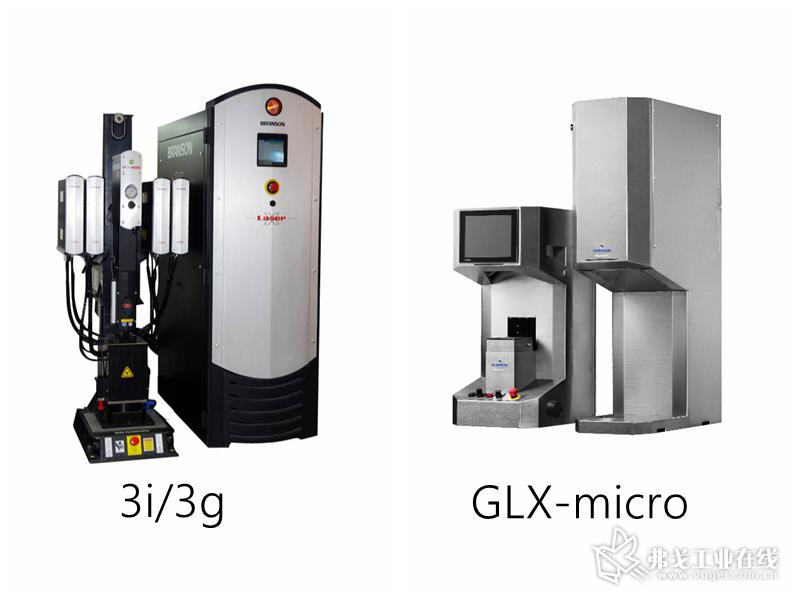 必能信可提供全系列激光产品,从适合薄壁产品的GLX-micro设备到适合超大件产品的GLX-4设备