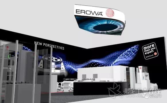EROWA 展台:12号馆E83