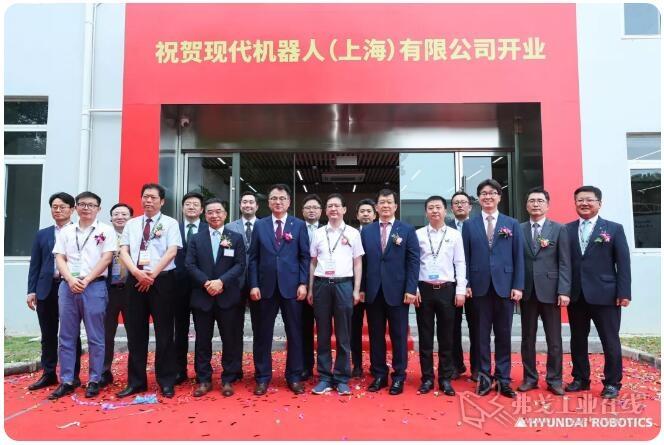 祝贺现代机器人上海有限公司开店庆典