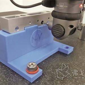 3D打印夹具辅助CMM检测