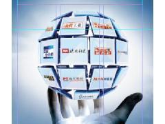 全集成的视觉系统成为发展趋势