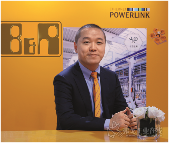 贝加莱工业自动化(中国)有限公司业务发展部经理姚彦龙