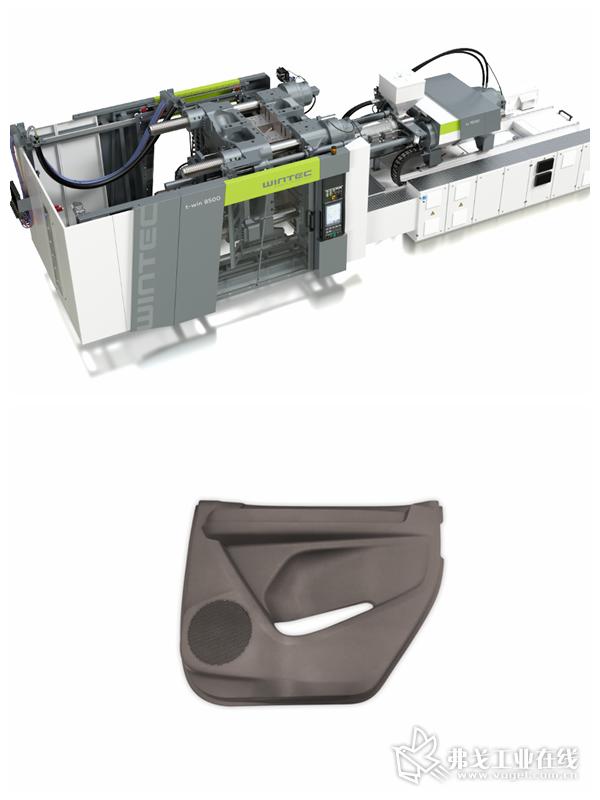 WINTEC的t-win系列液压两板注塑机锁模力范围450~1750t,精准定位汽车和白色家电市场