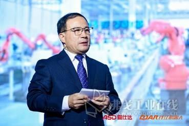 浙江爱仕达电器股份有限公司董事长陈合林先生