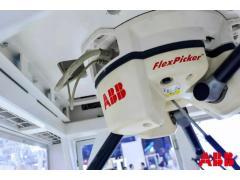 ABB推出PickMaster® Twin,数字孪生技术缩短调试时间