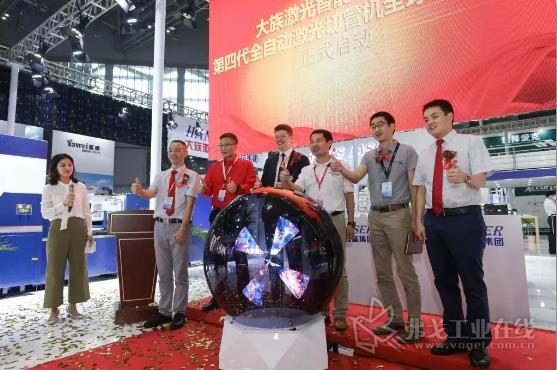 陈总与各位嘉宾共同启动大族激光第四代切管机全球首发仪式