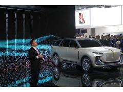 新华丝路:新红旗品牌闪耀法兰克福国际车展