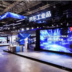 以IoT应用加速工业互联网落地 京东工业品亮相工博会展示智能制造未来图景