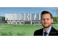 HRC与弗劳恩霍夫ICT共创ACTC,推动复合材料量产应用技术研发与转化