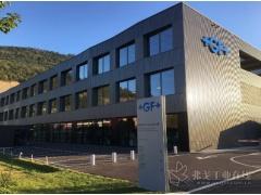 为精密而造丨GF加工方案瑞士比尔新工厂盛大开业