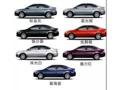 为什么不同颜色的车价格不一样,有些颜色的车型甚至要加价提车?