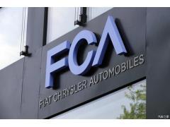 扩建电动车队 FCA在意大利测试V2G技术