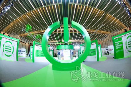 施耐德电气绿色+智能制造创新峰会展区