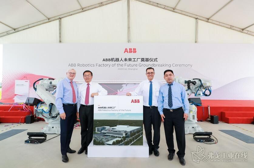 从左至右:ABB集团董事长兼首席执行官 傅赛,ABB集团亚洲、中东及非洲区总裁 顾纯元,ABB集团机器人及离散自动化事业部总裁 安世铭,ABB中国机器人及离散自动化事业部总裁 李刚
