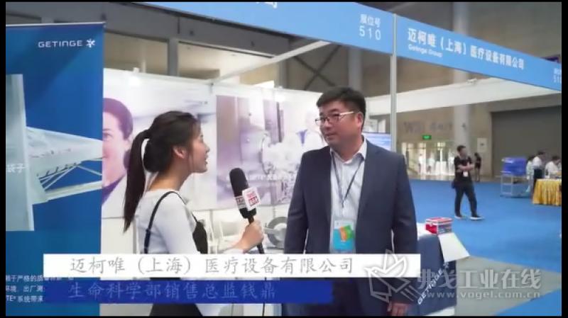 访迈柯唯(上海)医疗设备有限公司销售总监钱鼎