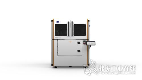 GF加工方案的AgieCharmilles CUT AM 500特别适用于分离金属3D打印件,速度快、运行成本低,确保工件完整性并提供自动化就绪能力