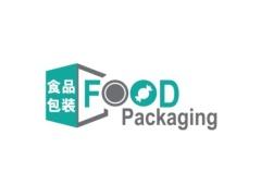 食品包装市场机遇庞大, Sino-Pack 2020汇聚龙头企业分享先进技术
