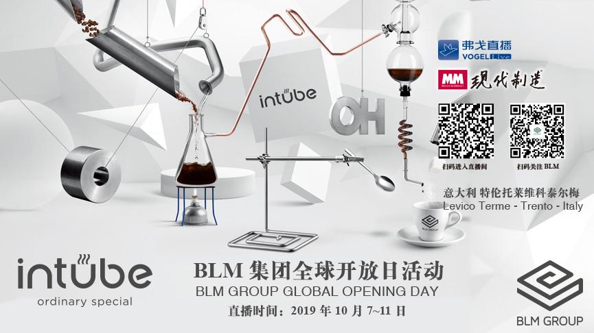 BLM集团全球开放日活动-MM独家视频直播