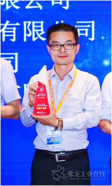 设备连接高级产品经理邓文锋现场领奖。
