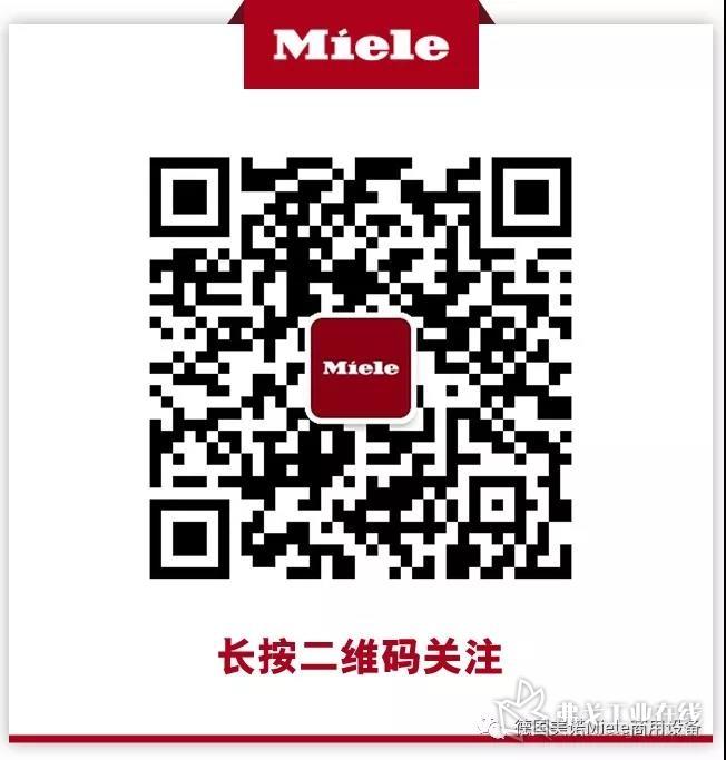 微信图片_20191009152839.jpg