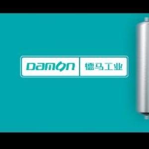 德马工业企业介绍视频