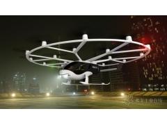 吉利投资Volocopter,以将城市空中交通引入中国市场