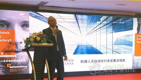 ▲ 中国国际贸易促进委员会机械行业分会会长孙喜田
