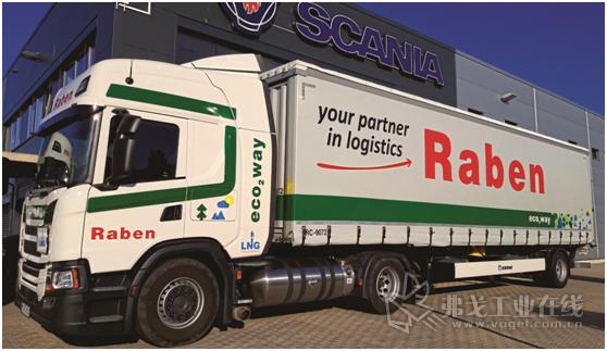 图1 当前,Raben公司在德国的车队中配备了四辆天然气动力的半挂牵引车