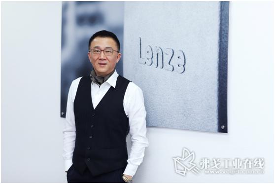 Lenze 伦茨集团亚洲总裁、集团董事会执行董事谢卫东先生