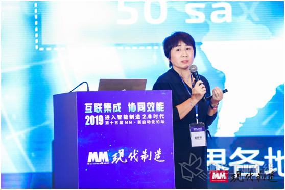 广州市西克传感器有限公司市场总监崔丽丽