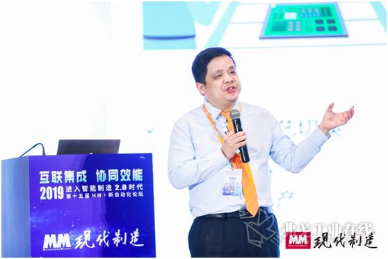 贝加莱工业自动化(中国)有限公司市场经理宋华振