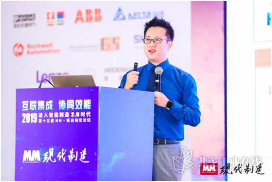 易盼软件(上海)有限公司/威图电子机械技术(上海)有限公司大中华区总裁、战略市场总监张俊