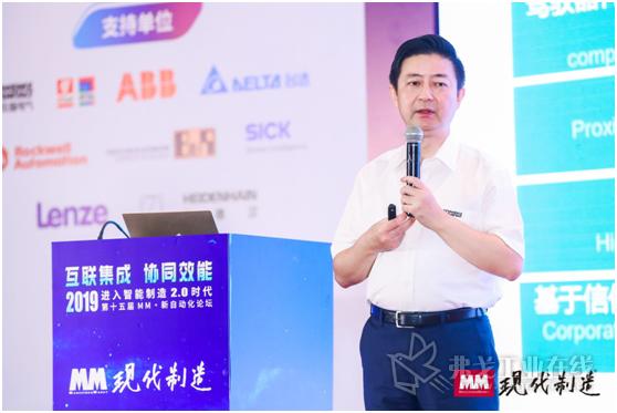 菲尼克斯电气中国公司研发与制造中心副总裁及总经理陈雷